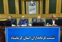 نشست استاندار کرمانشاه با فرمانداران