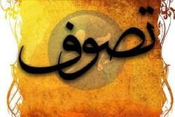 درویش با عارف تفاوت دارد/نگاهی به انحرافات اعتقادی و رفتاری صوفیه