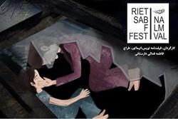 İran yapımı animasyon İtalya'da gösterilecek