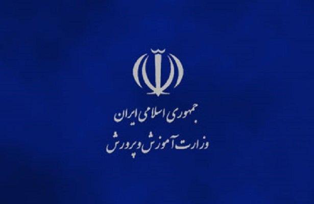 برنامههای سیامین سالگرد رحلت امام خمینی (ره) در آموزشوپروش