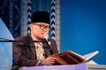 اختتامیه مسابقات بینالمللی قرآن برگزار میشود