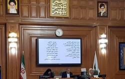بررسی طرح برگزاری جلسات شورا در نیمه دوم سال
