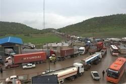 ارائه ۳۶ مقاله در همایش ملی جامعه شناسی مرز در دانشگاه کردستان