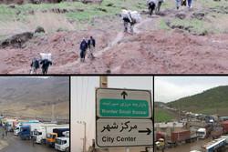 کولبری در کردستان