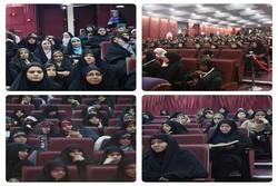 مسابقات قرآن خواهران