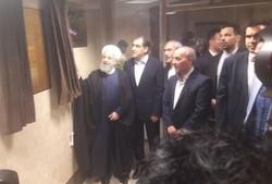 رئیس جمهور مرکز سوانح وسوختگی بیمارستان سینای تبریز را افتتاح کرد