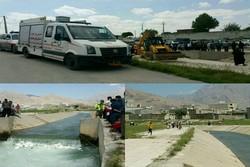 ۲ کودک کرمانشاهی در کانال آب غرق شدند / ادامه عملیات نجات