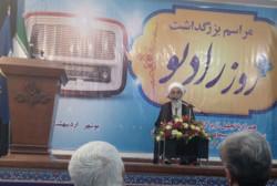 مراسم روز رادیو در بوشهر برگزار شد/تجلیل از پیشکسوتان و برگزیدگان