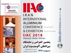 IAC 2018 to host 12 countries in Tehran