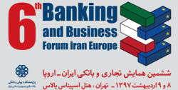 Tehran to host Iran-Europe banking, business forum in late April