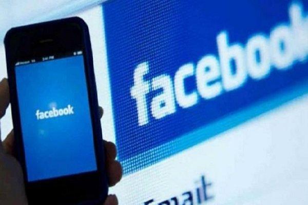 اطلاعات ۲۹ میلیون کاربر فیس بوک فاش شده است