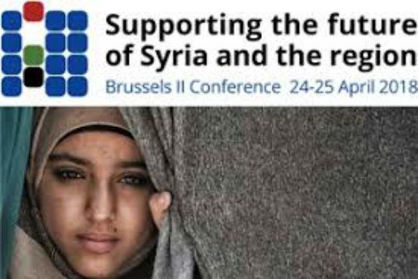 برگزاری دومین کنفرانس سوریه در بروکسل