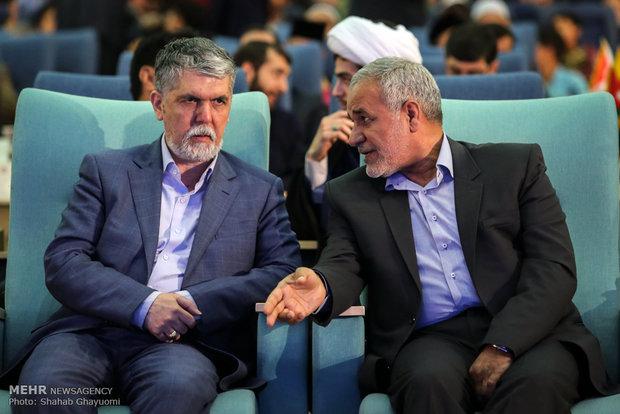 Tahran'da 35. Uluslararası Kur'an-ı Kerim Yarışması