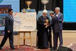 """افتتاح مراسم اعلان """"تبريز عاصمة السياحة الاسلامية 2018"""""""