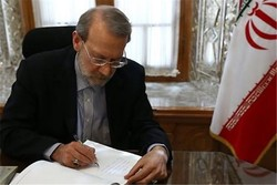 Larijani felicitates counterparts on advent of Ramadan