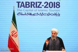 Tabriz-2018 opening ceremony
