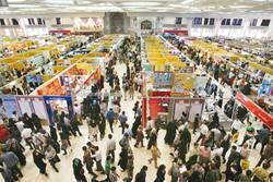 چگونگی توزیع کارتهای شناسایی نمایشگاه کتاب تهران