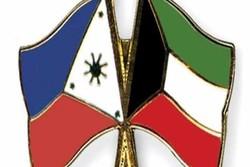 الكويت تطرد سفير الفلبين