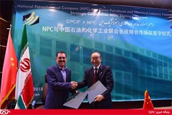 Iran, China ink MOU on establishing petrochemical park in Iran