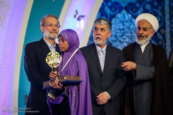 تہران میں قرآن مجید کے بین الاقوامی مقابلوں کی اختتامی تقریب