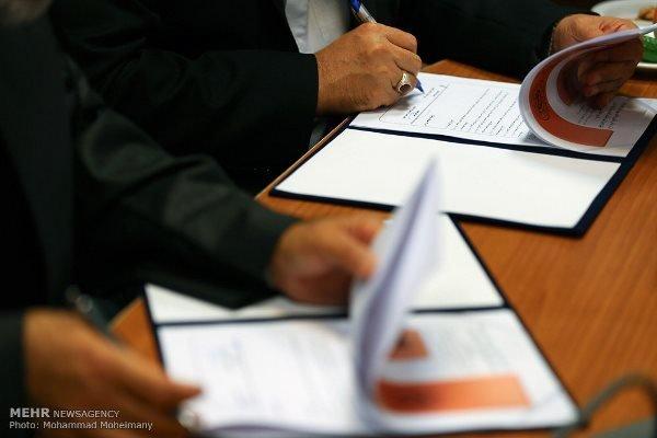 کانون مساجد و کتابخانه های یزد تفاهمنامه همکاری امضا کردند
