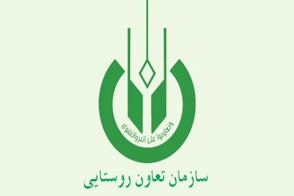 ۱۰۴ تعاونی و تشکل روستایی در خراسان شمالی غیرفعال است