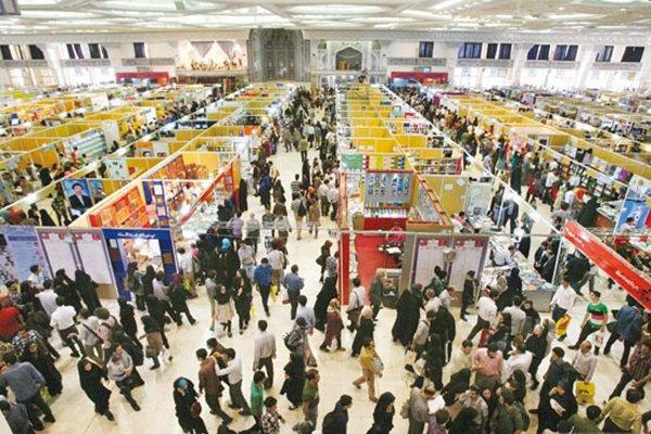 پیش بینی کاهش صدور بن کارت فیزیکی در نمایشگاه کتاب تهران