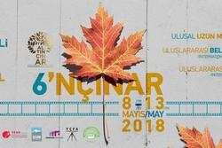 """الفيلم الإيراني """"كل به جزء"""" يشارك في مهرجان كايسري التركي"""