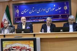 جلسه شورای اداری استان سمنان - کراپشده