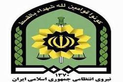 کشف ۶۰ لیتر مواد پیش ساز ماده مخدر صنعتی در کرمانشاه