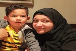 زن بحرینی
