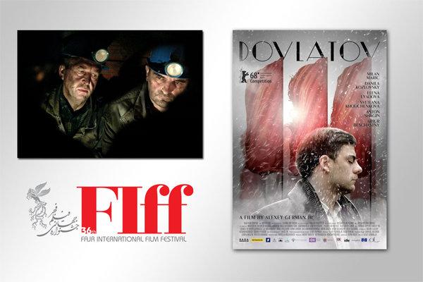 «دولتوف» فیلم برتر منتقدان ایرانی شد/ دیپلم افتخار برای «معدنچی»