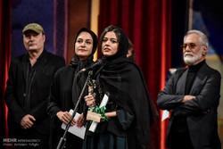 مراسم اختتامیه سی و ششمین جشنواره جهانی فیلم فجر