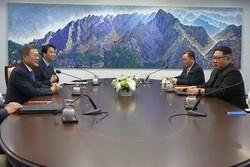 شمالی اور جنوبی  کوریاؤں کے صدور کی تاریخی ملاقات
