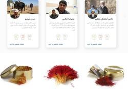 Iranian startup