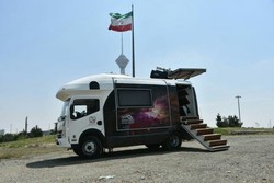 mobile astronomical observatory