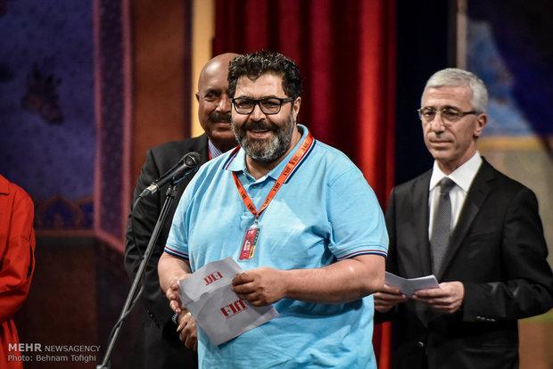 FIFF36 awards ceremony