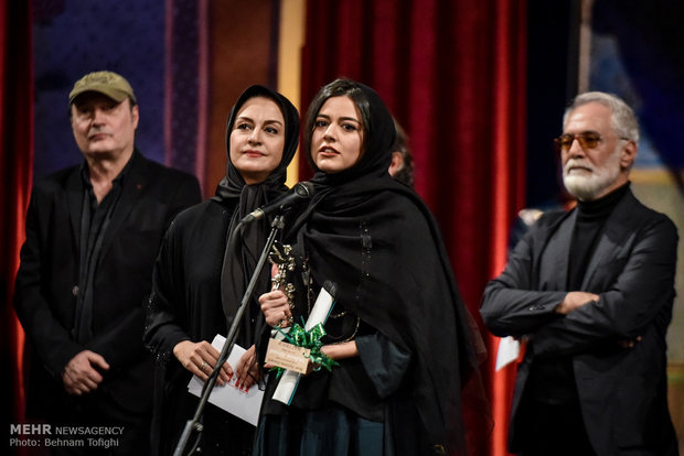 FIFF36 awards ceremony