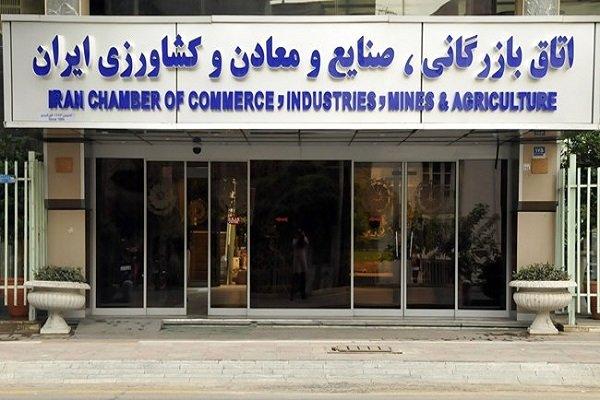 پیشنهادات ۸ گانه اتاق ایران برای اصلاح سیاستهای ارزی