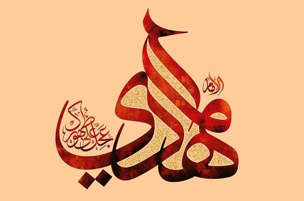 حکمت های غیبت امام عصر(عج)/ غیبت امام سرّی از اسرار الهی است