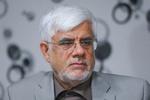 عارف درگذشت رئیس و معاون سازمان تامین اجتماعی را تسلیت گفت