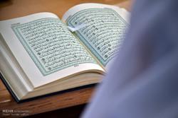 ششمین دوره مسابقات بینالمللی قرآن دانش آموزان جهان اسلام در مصلی تهران