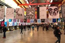 نمایشگاه سه سالانه اوکراین