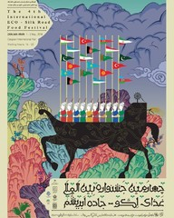 A poster for the 4th International ECO-Silk Road Food Festival
