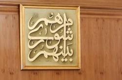 نمایندگان مردم در شورای شهر لار مشخص شدند