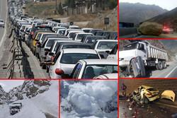 مسیر یکطرفه افزایش مشکلات در هراز/ زندگی مردم محلی قفل شد