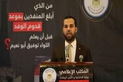 اطلاعات تشکیلات خودگردان درپشت پرده حمله به هیات حمدالله قرارداشت