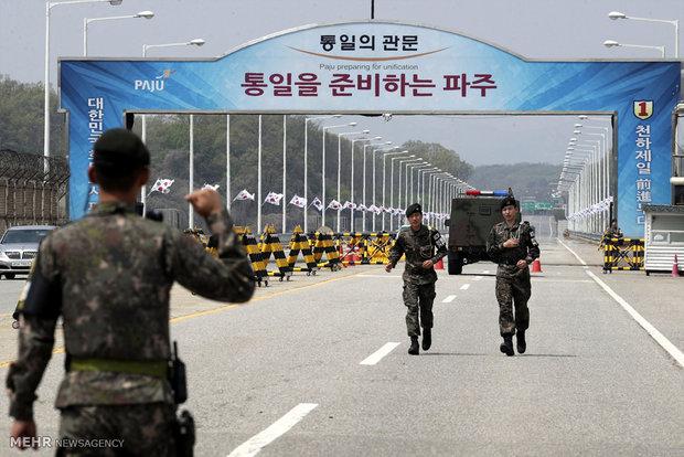 Kore Yarımadası'ndaki tarihi görüşmeden kareler