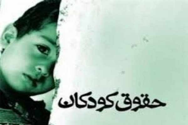 دلایل تاخیر روحانی در ابلاغ سند ملی حقوق کودک و نوجوان