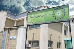 مدیر جدید دانشگاه بین المللی اهل بیت(ع) منصوب شد